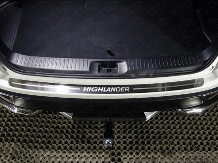 Toyota Highlander 2017-Накладка на задний бампер (лист шлифованный надпись Highlander)